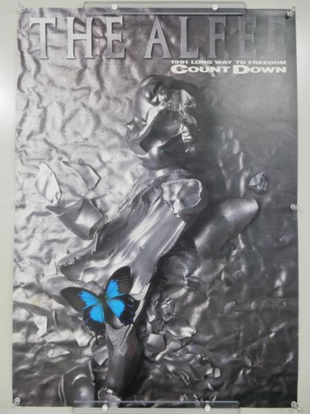 F947◆アルフィー THE ALFEE ポスター 1991 LONG WAY TO FREEDOM COUNT DOWN/B2サイズ/桜井賢 坂崎幸之助 高見沢俊彦◆