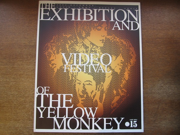 1704MK●イエローモンキーパンフレット「THE EXHIBITION AND VIDEO FESTIVAL OF THE YELLOW MONKEY メカラウロコ15」2004●吉井和哉