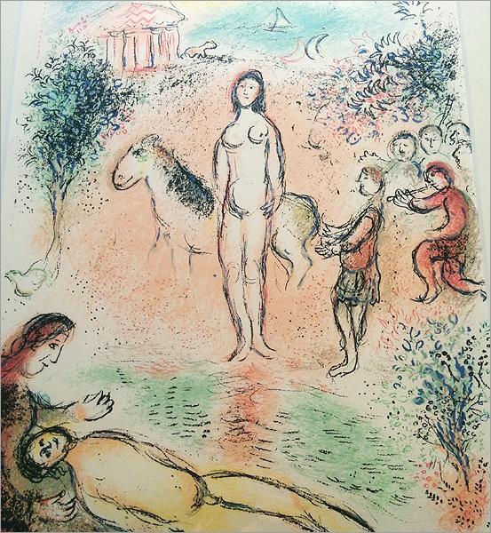 【シャガール リトグラフ (額装)】検:Marc Chagallオデッセイ_画像2