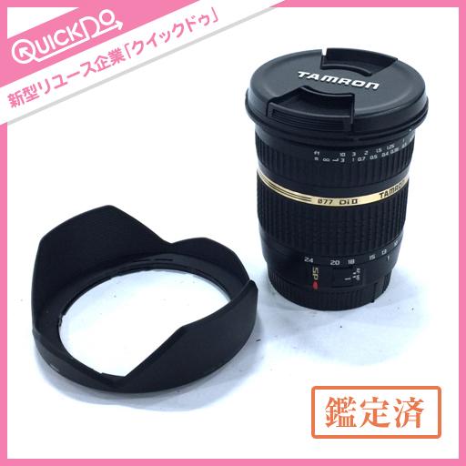 Tamron タムロンSP 10-24mm F3.5-4.5 Canon キャノン用 動作確認済