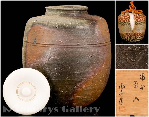 【雅】人間国宝 山本陶秀 最上位作 備前茶入 共箱 仕覆 二重箱 象牙蓋付 本物保証