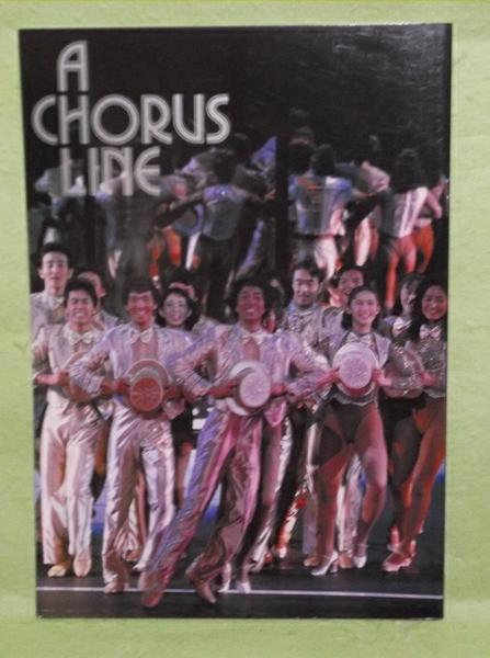 F-【パンフ】劇団四季 コーラスライン 1995年