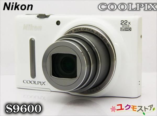 1円~Nikon コンパクトデジタルカメラ COOLPIX S9600 ホワイト 本体 1605万画素/光学ズーム:22倍/Wi-Fi搭載 動作確認・初期化済