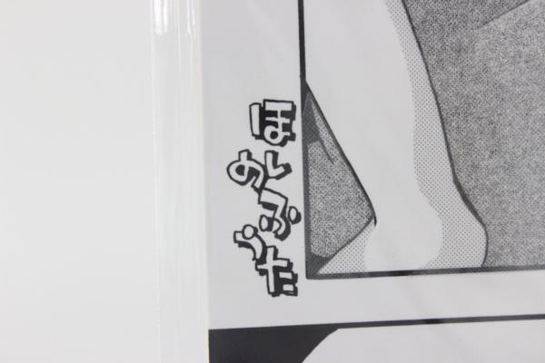 【マンガ図書館Z】ほしのふうた先生「とらわれ姫」生原稿&先生手作り!逆さ吊りリタ &若葉がリタであいつがプチ魔女で」生原稿 rfp1075_画像3