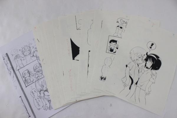 【マンガ図書館Z】ほしのふうた先生「とらわれ姫」生原稿&先生手作り!逆さ吊りリタ &若葉がリタであいつがプチ魔女で」生原稿 rfp1075_画像7