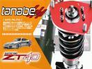 タナベ tanabe ZT40 車高調 Nボックス+ N-B