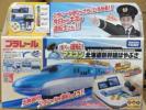 展示品処分価格!プラレール ぼくが運転!マスコン北海道新幹線
