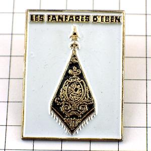 限定レア◆ピンバッジ◆ファンファーレ音楽マーチングバンド紋章ブルターニュ地方ピンズフランス