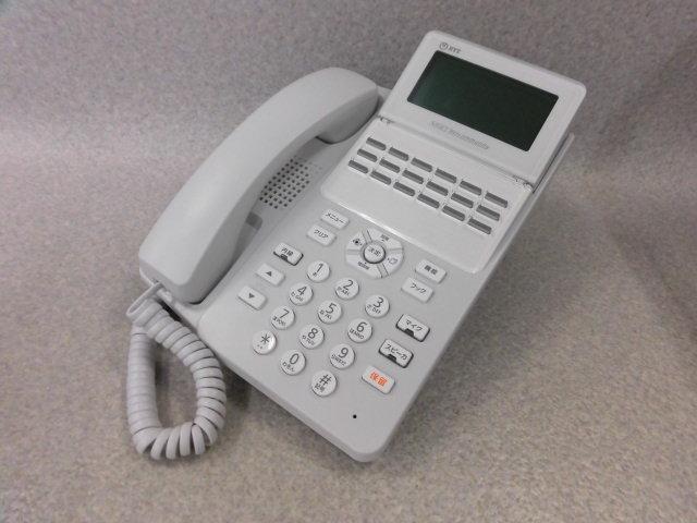 ・保証有 A★15470★A1-(18)STEL-(1)(W) 2台 NTT 18ボタンスター標準電話機 中古ビジネスホン 領収書発行可能 同梱可 仰天価格 16年製 美品_画像2