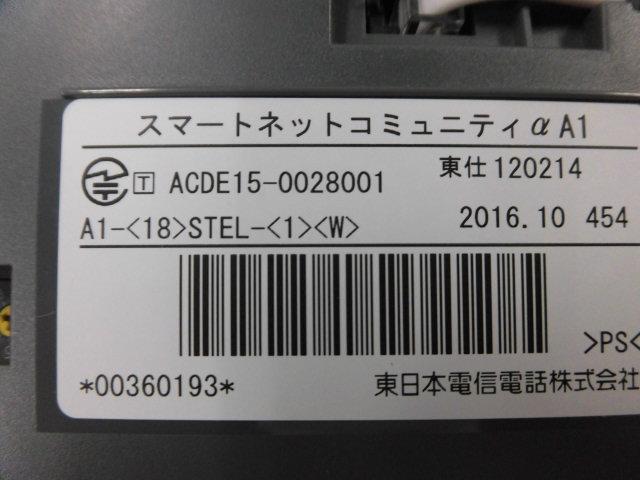 ・保証有 A★15470★A1-(18)STEL-(1)(W) 2台 NTT 18ボタンスター標準電話機 中古ビジネスホン 領収書発行可能 同梱可 仰天価格 16年製 美品_画像3