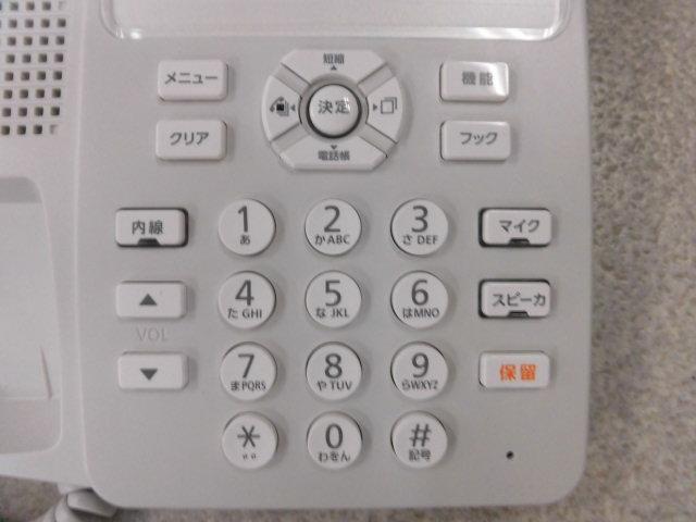 ・保証有 A★15470★A1-(18)STEL-(1)(W) 2台 NTT 18ボタンスター標準電話機 中古ビジネスホン 領収書発行可能 同梱可 仰天価格 16年製 美品_画像4