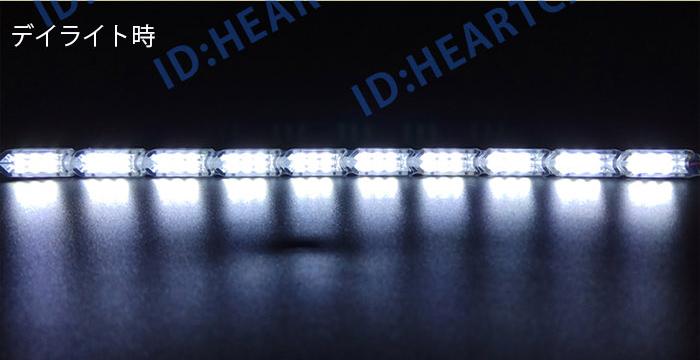 強力発光/やわらか設計★流れる LED ウインカー/デイライト LEDテープアイライン 正面発光 ホワイト/アンバー 2本セット_画像5