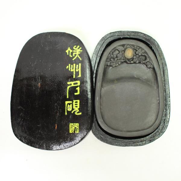 古物 端渓硯 すずり 0715N8r