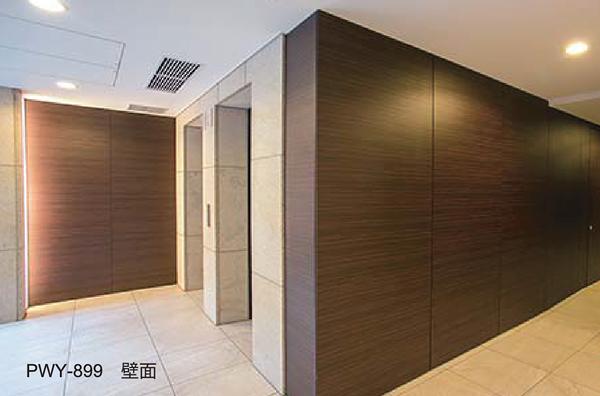 【パロアWOODY】本物素材に限りなく近い高級内装用装飾シートF_画像8