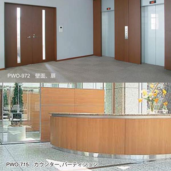 【パロアWOODY】本物素材に限りなく近い高級内装用装飾シートF_画像2