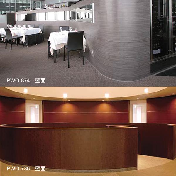 【パロアWOODY】本物素材に限りなく近い高級内装用装飾シートF_画像3