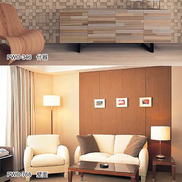 【パロアWOODY】本物素材に限りなく近い高級内装用装飾シートF_画像4