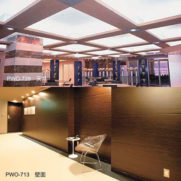 【パロアWOODY】本物素材に限りなく近い高級内装用装飾シートF_画像5