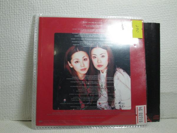 CD02718 ◆送料無料◆[CD]FEVER ★ FEVER - PUFFY_画像1