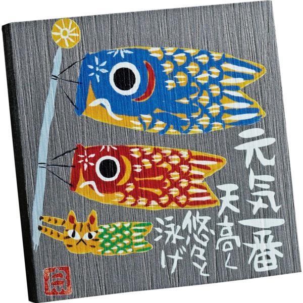 糸井忠晴 ストーン アート「鯉のぼり」_画像1