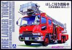 【フリマ】アオシマ☆1/72 012079 はしご付き消防車 大津市消防局 東はしご1 プラモデル