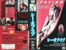 Kyпить 14361【VHS】CIC シー・オブ・ラブ アル・パチーノ エレン・バーキン на Yahoo.co.jp