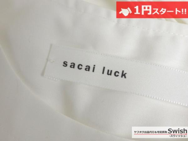 A798●sacai luck サカイ●15SS Pleated Back Tee 半袖 シャツ 2 白●_画像7