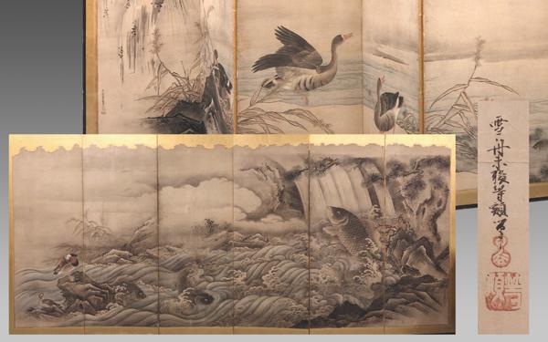 慶應◆【雪舟等楊】真筆 紙本彩色鯉滝に群雁図屏風 六曲一双