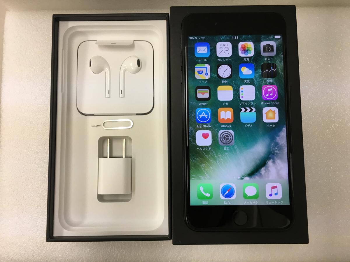 非常に良い SIMフリー iphone7 Plus 128GB ジェットブラック 送料無料
