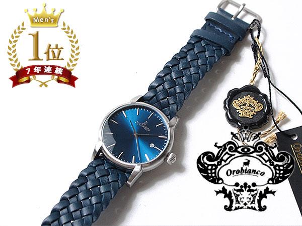 ◆新品未使用品◆Orobianco オロビアンコ 正規品 メンズ 腕時計 3針 日付 /イタリア製ラムレザー革ベルト /紺 青紺文字盤/CINTURINO F1495