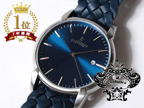 ◆新品未使用品◆Orobianco オロビアンコ 正規品 メンズ 腕時計 3針 日付 /イタリア製ラムレザー革ベルト /紺 青紺文字盤/CINTURINO F1495_画像2