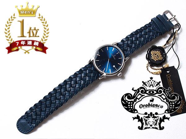 ◆新品未使用品◆Orobianco オロビアンコ 正規品 メンズ 腕時計 3針 日付 /イタリア製ラムレザー革ベルト /紺 青紺文字盤/CINTURINO F1495_画像9
