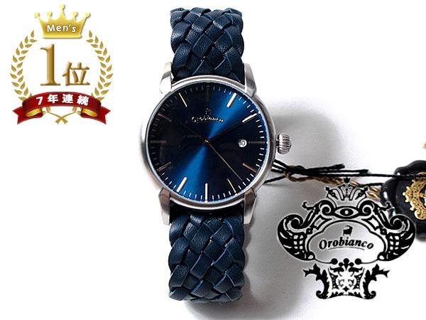 ◆新品未使用品◆Orobianco オロビアンコ 正規品 メンズ 腕時計 3針 日付 /イタリア製ラムレザー革ベルト /紺 青紺文字盤/CINTURINO F1495_画像3
