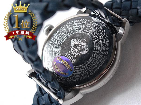 ◆新品未使用品◆Orobianco オロビアンコ 正規品 メンズ 腕時計 3針 日付 /イタリア製ラムレザー革ベルト /紺 青紺文字盤/CINTURINO F1495_画像8