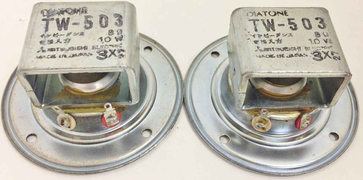 055 DIATONE TW-503 トゥイーター 2個セット 動作OK_画像3