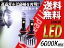 【MILL】送料無料/H8/H11/LEDヘッドライト/保証