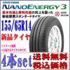 送料無料/税込即納 製造年2017年 日本製 トーヨー/TO