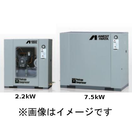 アネスト岩田 5.5kW 三相200V 給油式 パッケージタイプ エアーコンプレッサー CLP55EF-8.5