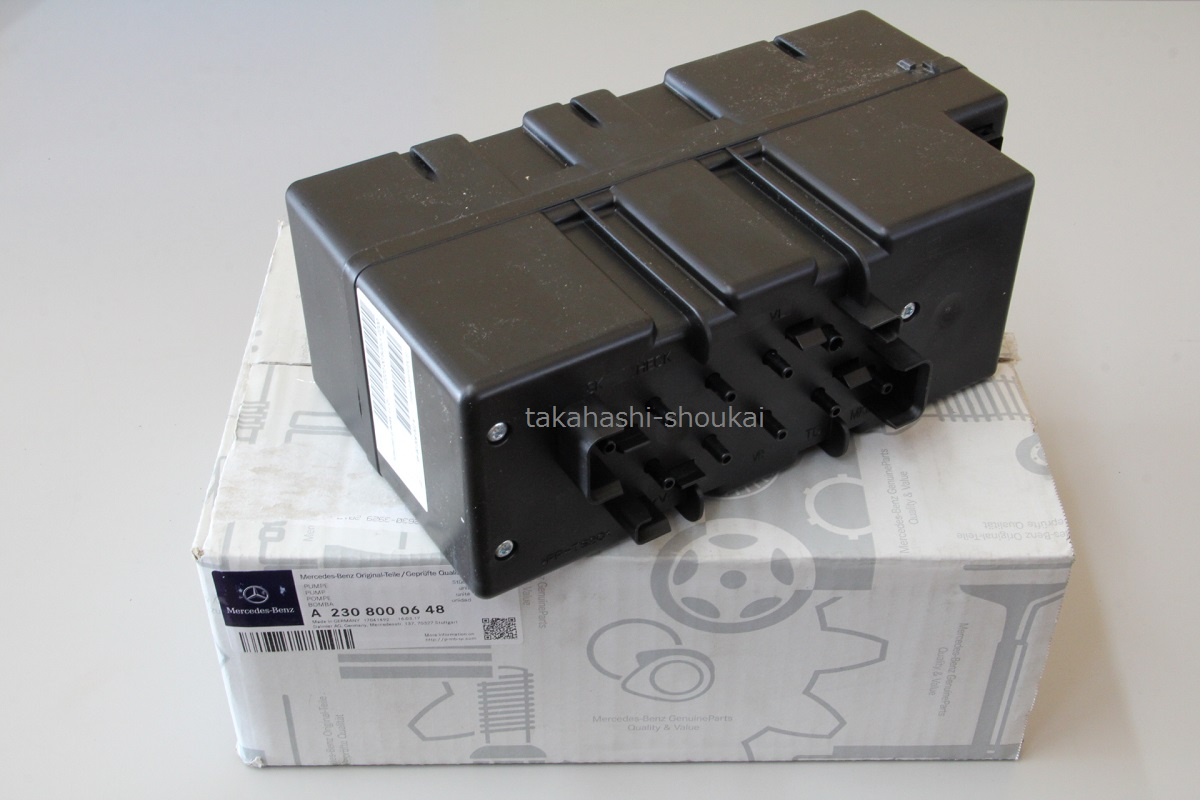#◇R230 SL350 SL500 SL550 SL600 SL55AMG SL63AMG SL65AMG 【ベンツ純正品】新品 ドアロックポンプ A2308000648 A2308000548 A2308000448_画像1