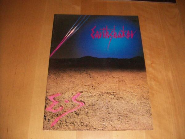 ●即決!ツアー パンフ:EARTHSHAKER アースシェイカー1985