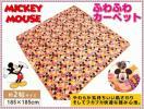 超ウルトラ激安!MICKEYミッキーマウス☆ふわふわカーペット【2帖サイズ】185×185cm イエロー