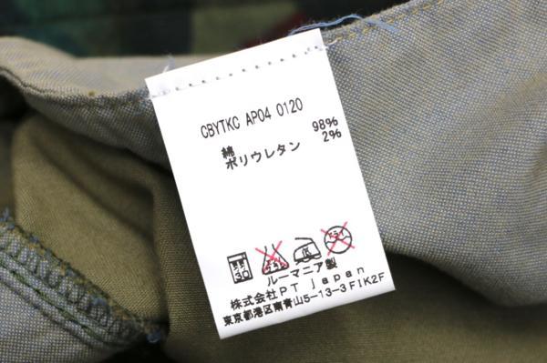1円スタート!PT BERMUDA ピーティーバミューダ 新品メンズハーフパンツ 48 ①_画像8