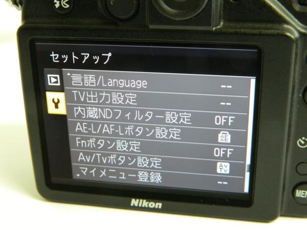 動作品 Nikon ニコン デジタルカメラ COOLPIX P7000 10.1メガピクセル 光学7.0倍 ブラック 付属有り 中古 即決 リサイクルマート半田店_画像6
