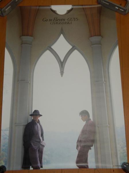 ☆チャゲ&飛鳥☆「Go to Eleven GUYS」☆ポスター☆約84×59.5cm012☆