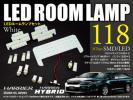 送料無料★60ハリアー/HV LEDルームランプセット13P 118発SMD白