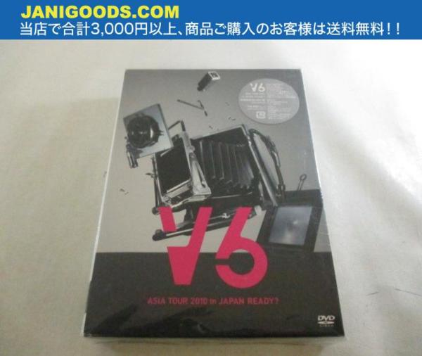 V6 DVD ASIA TOUR 2010 in JAPAN READY? 初回READY?盤
