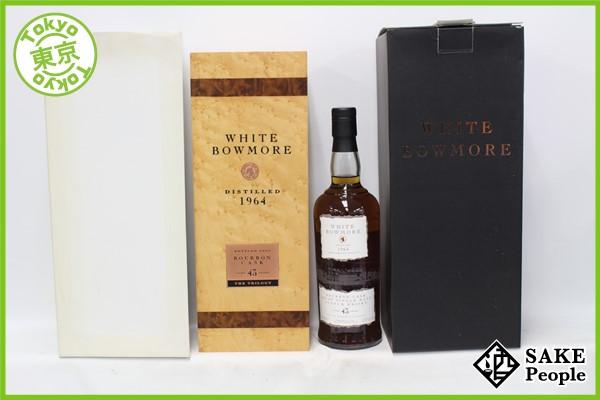 ◇注目! ホワイト ボウモア 43年 バーボンカスク 700ml 42.8% シングルモルト スコッチ