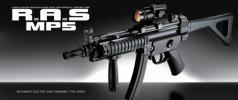 ★特価★マルイ No.71 H&K MP5 R.A.