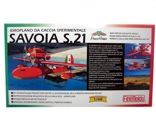 【TORAYA】 即決 1/48 紅の豚 サボイアS.21 試作戦闘飛行艇 グッズの画像
