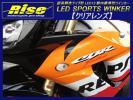 ■超高輝度チップ型LED12個内蔵超薄型ウインカー【 LED